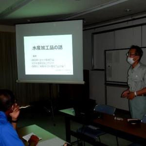 水産関係の講義「水産加工」