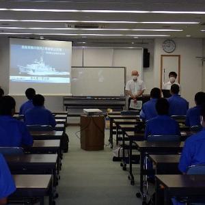 海難事故防止の講義