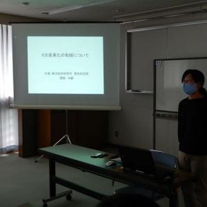 水産関係の講義「6次産業化(サワラ)」