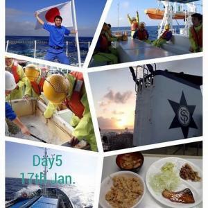 遠洋航海実習の状況報告5日目(1月17日分)