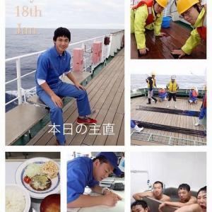遠洋航海実習の状況報告6日目(1月18日分)
