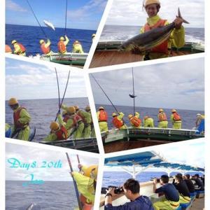 遠洋航海実習の状況報告8日目(1月20日分)