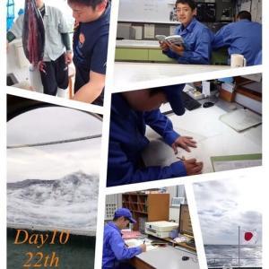 遠洋航海実習の状況報告10日目(1月22日分)