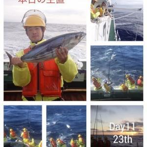 遠洋航海実習の状況報告11日目(1月23日分)