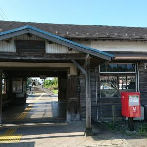 美濃赤坂駅/豊橋駅