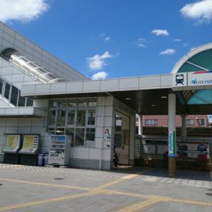 知多半田駅/内海駅/知多武豊駅
