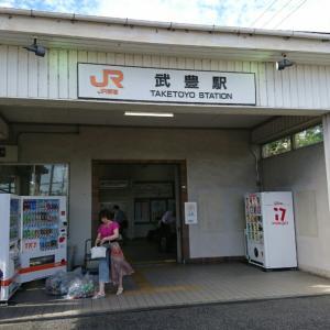 武豊駅/四日市駅/河曲駅