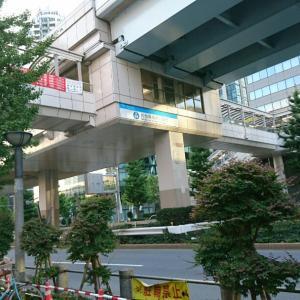 お台場海浜公園駅/東京ビッグサイト駅/根津駅