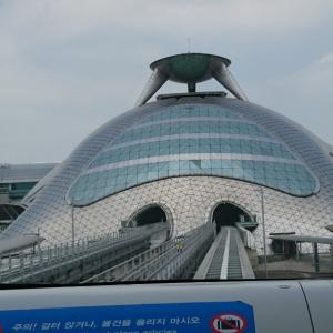 인천공항1터미널역