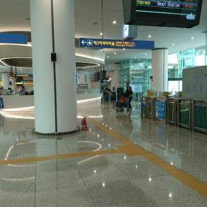 인천공항2터미널역