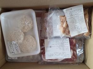 お肉がどっさり届きました!ふるさと納税\(^o^)/