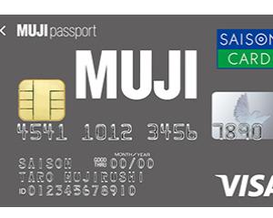 MUJIカード期限切れで無効・・・でも1,000ポイントもらえました( *´艸`)
