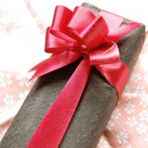 嬉しい♡ポイントプレゼント!