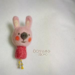 *ウサギ*
