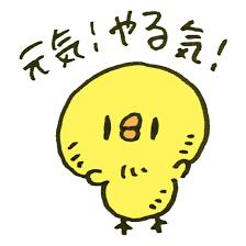 Happy Day ♪
