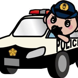 さくら婦警パトロールお疲れ様でした&写メ日記移行について