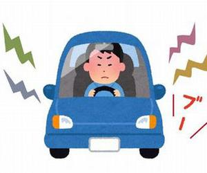 交通ルールを守ってご安全に!