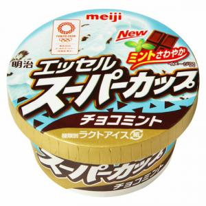スーパーカップのチョコミント味が食べたいのに・・・