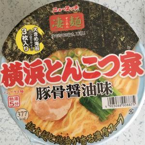 凄麺 横浜とんこつ家 豚骨醤油味