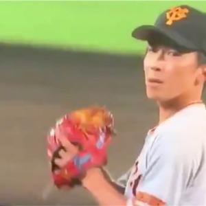 【プロ野球】巨人・増田大輝がピッチャーとして登場にファンもビックリ!?【Twitterまとめ】
