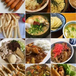 インスタに食べ物の写真ばかりアップしてます。