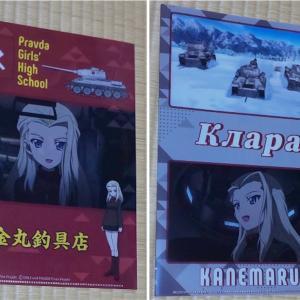 【ガルパン】金丸釣具店でガルパンクリアファイル (クラーラ プラウダバージョン)を販売!!