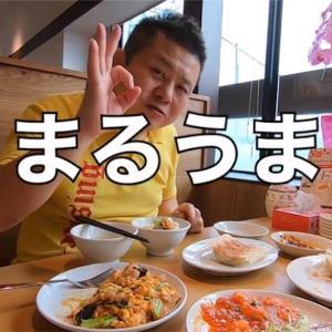 【YouTube】『まるごと茨城』が茨城県内の気になるお店を紹介!?