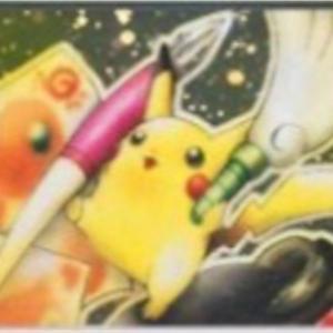【ポケカ】ヤフオクにポケモンカードが2800万円で出品されている!?