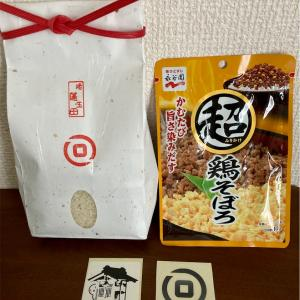 BitZeny神社さんからお米が届きました。