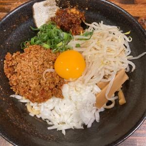 水戸にある「麺家 椿」の『台湾まぜそば』が美味かった!