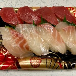 スーパー寄ったら寿司が値引きされてたので買ってしまった。