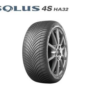 クムホタイヤ(KUMHO TIRE)のオールシーズンタイヤ SOLUS 4S HA32