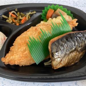 ほっともっとでさばの塩焼き(おかずのみ)を買ったらメインが白身魚のフライだった日。