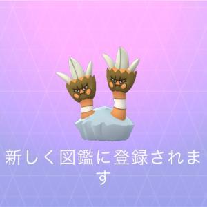 【ポケモンGO】カメノテ?カメテテ?とにかくGETだぜ!!