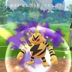 【ポケモンGO】MOMOのポケモン日記 2021.07.31【ポケモンカード】