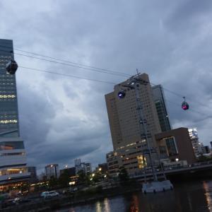 横浜エアキャビンとバトってきた