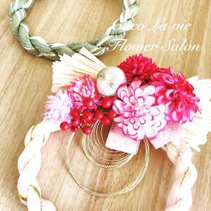 繊細で優美な西陣織りぼん*ワンランク上の花しめ縄アレンジメント