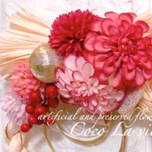 残り3点*上品で可愛い桃色の花しめ縄を作りませんか?