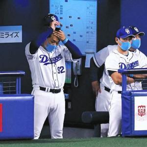 中日に欠けている「チームとしての戦い方」藤田平氏の指摘