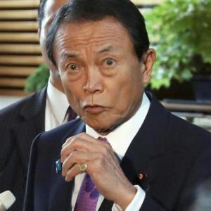 麻生氏 「日本でコロナ死者少ないのは、他国と比べて民度のレベルが違うから」