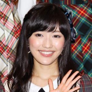 元AKB48・渡辺麻友、芸能界引退を発表「健康上の理由で芸能活動を続けていくことが難しい」