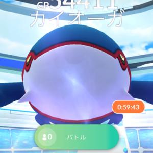 【ポケGO】とりあえずのカイオーガレイド!