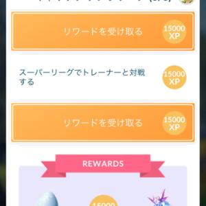 【ポケGO】キャッチアップリサーチが進まない…!