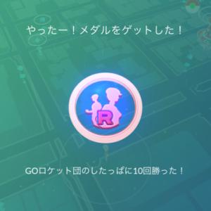 【ポケGO】待ちに待ってた!!!