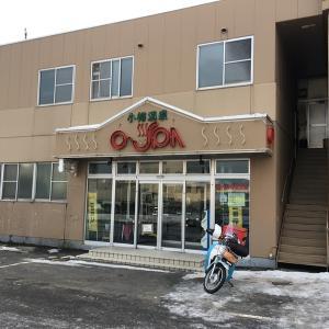 2017-2018年越し北海道ツーリング 3日目