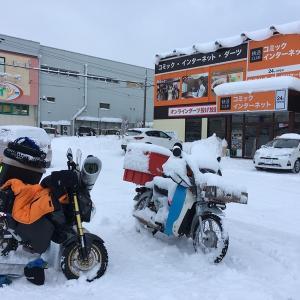 2017-2018年越し北海道ツーリング 8日目