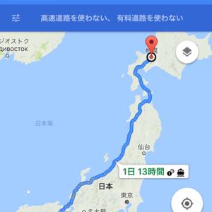 原付72時間!日本縦断ラリー その1