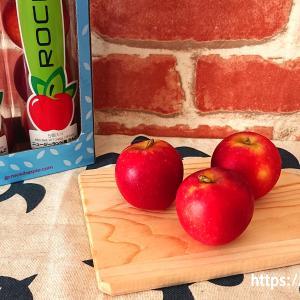 コストコの果物「ロキットアップル」はミニサイズの甘くて美味しい可愛いりんご!持ち運びも便利!/コストコおすすめ