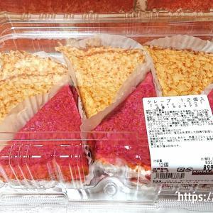 コストコの新スイーツ生クリームたっぷりの「クレープ」が美味しい!/コストコおすすめ