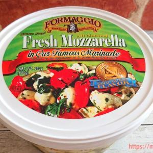 コストコの『FORMAGGIOフレッシュモッツァレラチーズガーリック&バジル』が美味しい!/コストコおすすめ